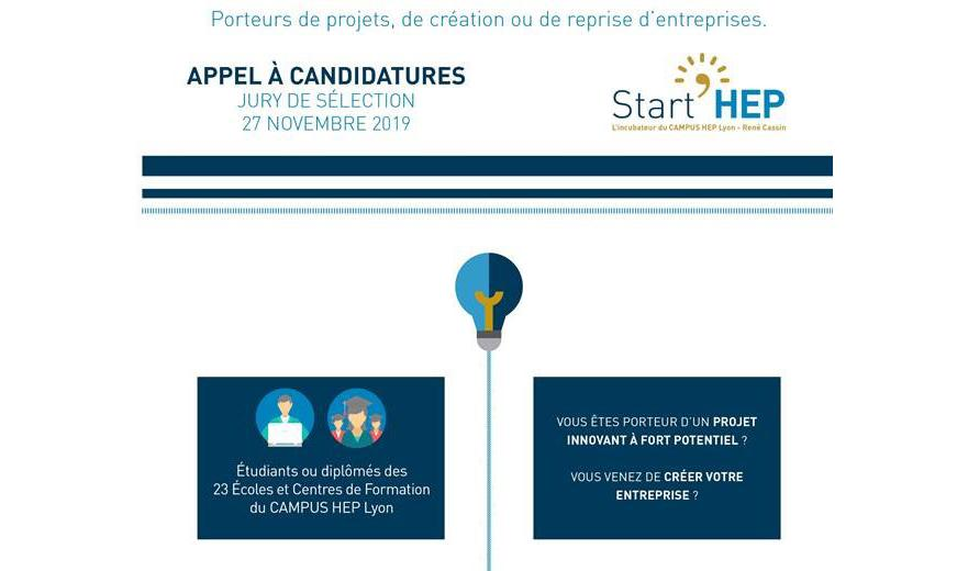 START'HEP : Appel à candidature